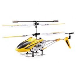 Helikopter na daljinsko upravljanje SYMA S107G