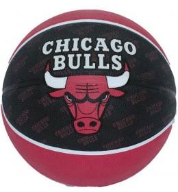 Košarkaška lopta Spalding NBA Chicago Bulls