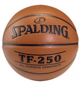 Košarkaška lopta Spalding TF 250