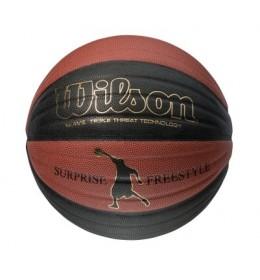 Košarkaška lopta Wilson Wave Freestyle Surprise