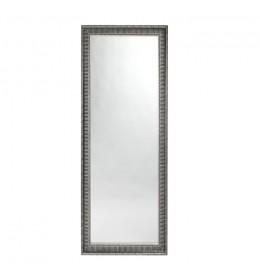 Ogledalo Agretno 78 cm x 180 cm