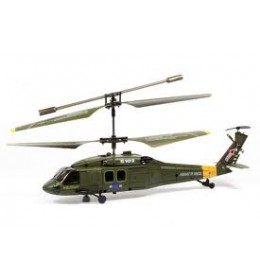 Helikopter na daljinsko upravljanje SYMA S102G