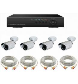 Video nadzor komplet 4 kamere