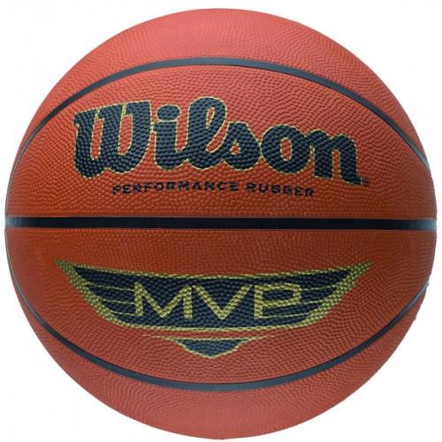 Lopta za košarku MVP Brown SZ5 B9054X