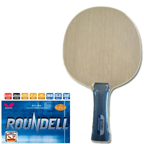 Butterfly Offensive profesionalni reket + Roundell gume