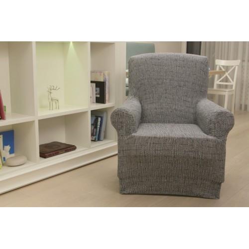 Elastična presvlaka za fotelju Sharp Fit