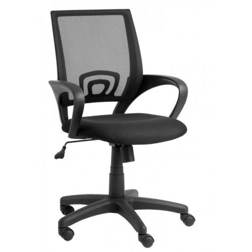 Kancelarijska stolica Black