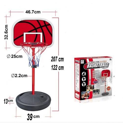 Košarkaški set za decu 122-207 cm