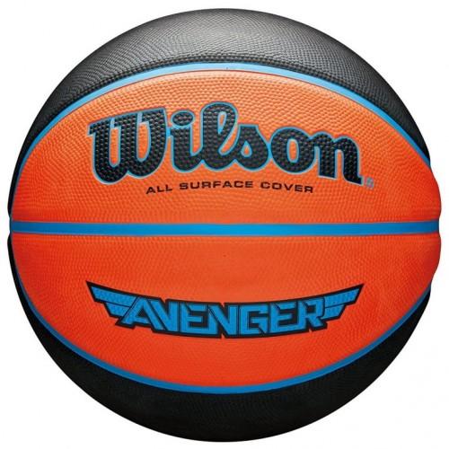 Lopta za košarku Wilson Avenger 7