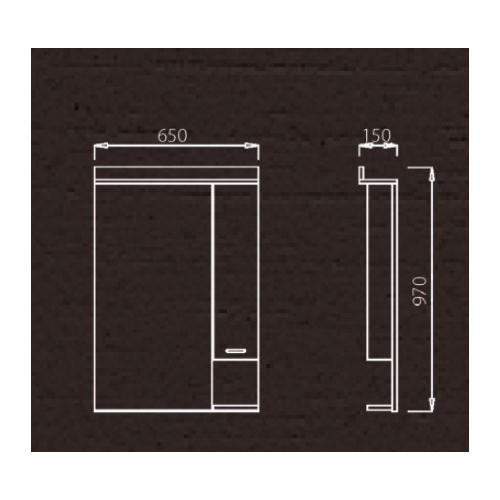 Ormarić za kupatilo sa ogledalom K 650 G Line