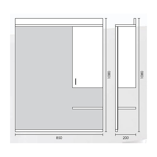 Polica Za Kupatilo Sa Ogledalom i Svetlom K 850 G