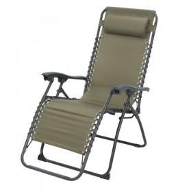 Relaks-stolica HALDE maslinasta