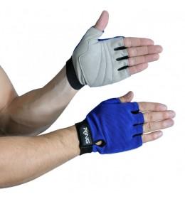 Fitnes rukavice RX FG 316