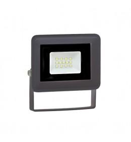LED reflektor 10W AX LRF022EW-10/BK Prosto