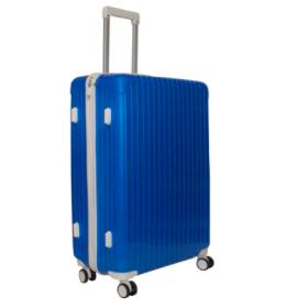 Kofer tvrdi M 65 x 40 x 25 cm MN-13089  plavi