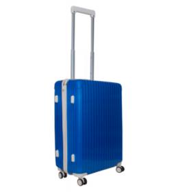 Kofer tvrdi S 55 x 35 x 25 cm MN-13089  plavi