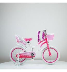 """Bicikl 16"""" sa pomoćnim točkovima 716-16 Roze"""