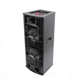 Aktivna zvučna kutija sa Bluetooth konekcijom 150W