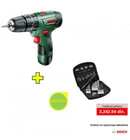 Akumulatorska vibraciona bušilica Bosch EasyImpact 12 + poklon