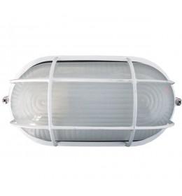 Aluminijumska brodska lampa bela ovalna