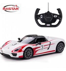 Automobil na daljinsko upravljanje Porsche 918 Spyder
