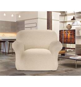 Bielastična presvlaka za fotelju bež
