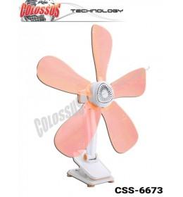 Štedljivi ventilator CSS-6673