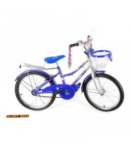 """Dečiji bicikl Glory Bike 20"""" plavi sa korpom"""