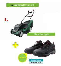 Električna kosilica za travu Bosch Universal Rotak 550 + poklon
