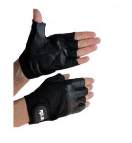 Fitness rukavice bodibilding  RX SG 1001A-XL