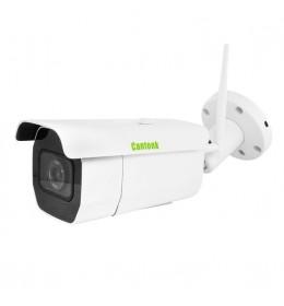 IP Wi-Fi kamera