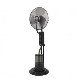 ISKRA ventilator sa isparivačem vode