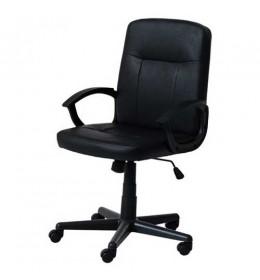Kancelarijska fotelja Nimtofte