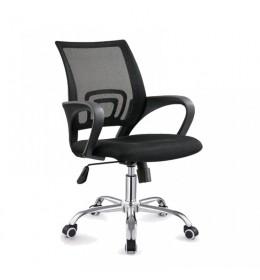 Kancelarijska stolica C804D