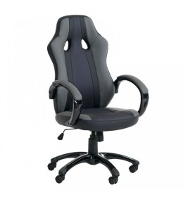 Kancelarijska stolica sivo/ crna