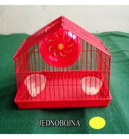 Kavez za hrčka H-1 žuta
