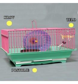 Kavez za hrčka H-3 žuta