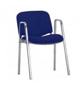 Konferencijska stolica sa rukonaslonom plava