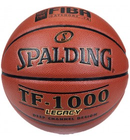 Košarkaška lopta Spalding TF 1000