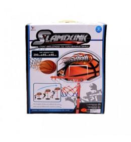 Košarkaški set sa loptom visine 200cm