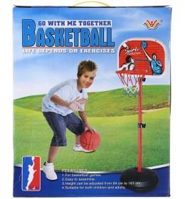 Košarkaški set za decu Basketball Sports