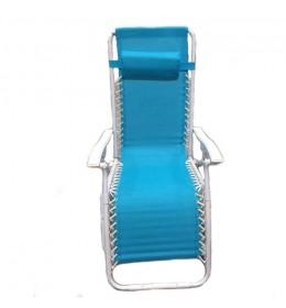 Ležaljka sa jastukom plava