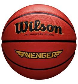 Lopta za košarku Wilson Avenger 6