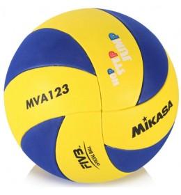 Odbojkaška lopta Mikasa Kids Soft Ball