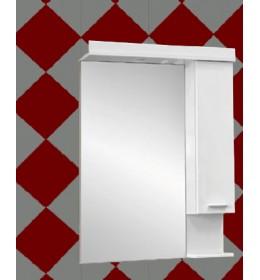 Ormar za kupatilo sa ogledalom K 650 G