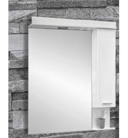 Ormarić za kupatilo sa ogledalom K 850 G