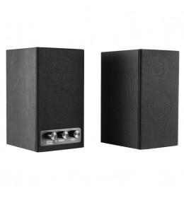Par aktivnih zvučnih kutija 20W