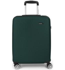 Putni kabinski ABS Mondrian green 40 x 55 x 20 cm
