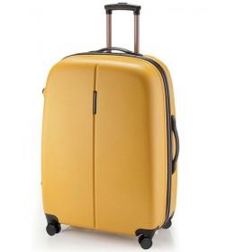 Putni kofer Paradise yellow 56x77x32 cm