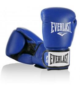 Rukavice za boks Rodney plave